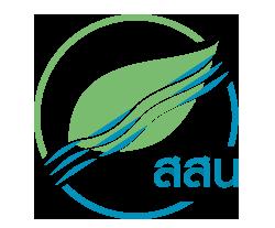 HII Logo