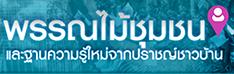 banner-web_03