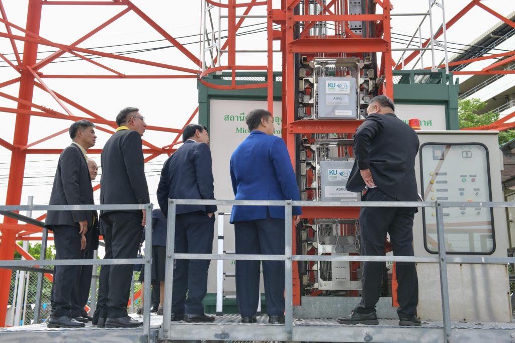 HII Director transferred 'KU TOWER' to Kasetsart University