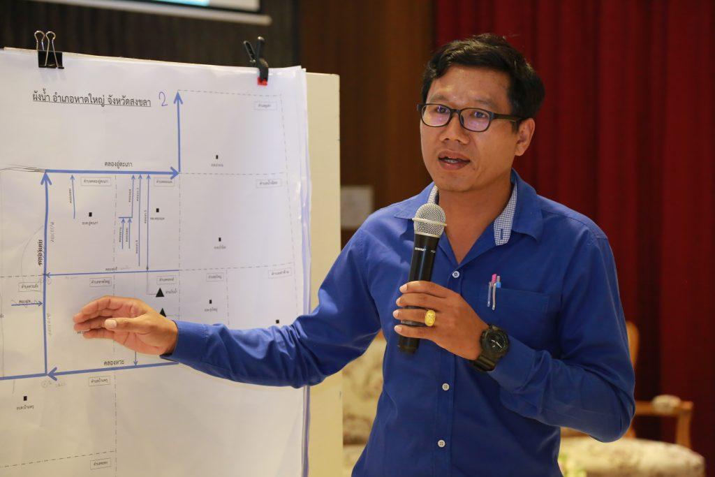 สสน.จับอบรมการใช้ข้อมูลภูมิสารสนเทศเพื่อวางแผนโครงการพัฒนาแหล่งน้ำ จังหวัดสงขลา