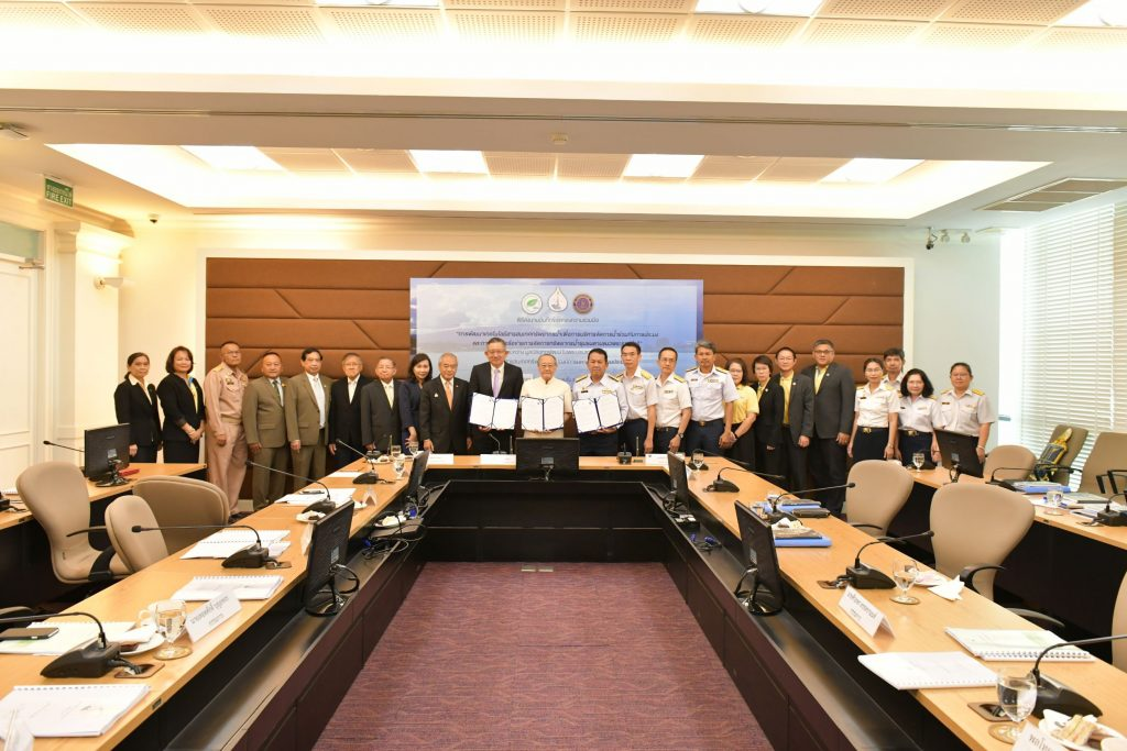 HII, Utokapat Foundation and Department of Fisheries signed together the MOU for the Hydro-informatics Technology Development
