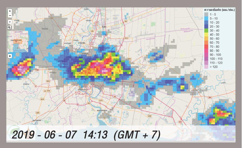 Rainfall Estimation and nowcasting using composite Radar Data