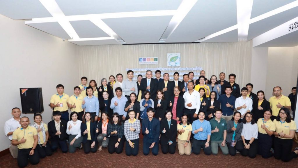 The 6th Research to Operations: R2O seminar, organized by HII