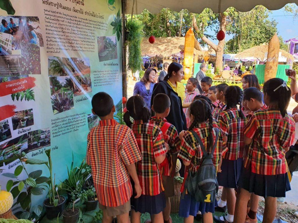 สสน.ร่วมจัดนิทรรศ 'การทรัพยากรไทย ชาวบ้านไทยได้ประโยชน์' พร้อมนำชุมชนเสนอผลงานอันเนื่องมาจากพระราชดำริ