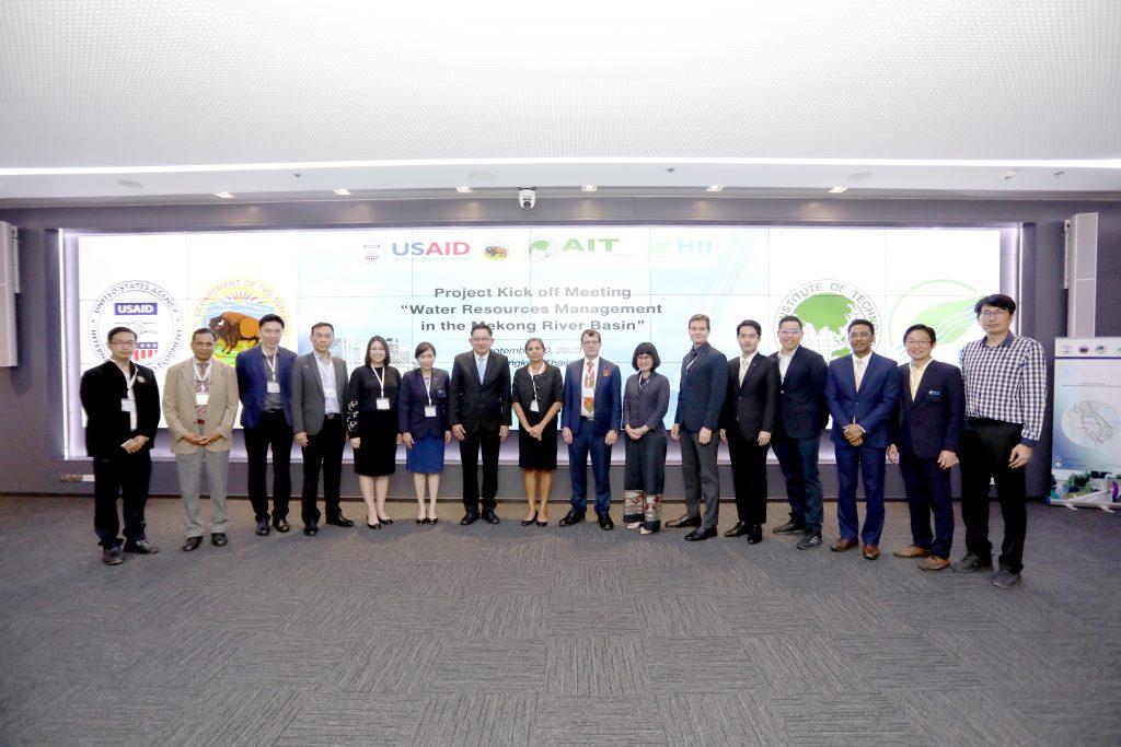 """สสน. ร่วมกับ AIT จัดประชุม Kick-off meeting """"Water Resources Management in the Mekong River Basin"""""""