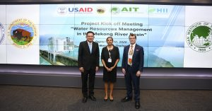 AIT, DOI, The United States Department of the Interior, The US Agency for International Development, USAID, ลุ่มแม่น้ำ