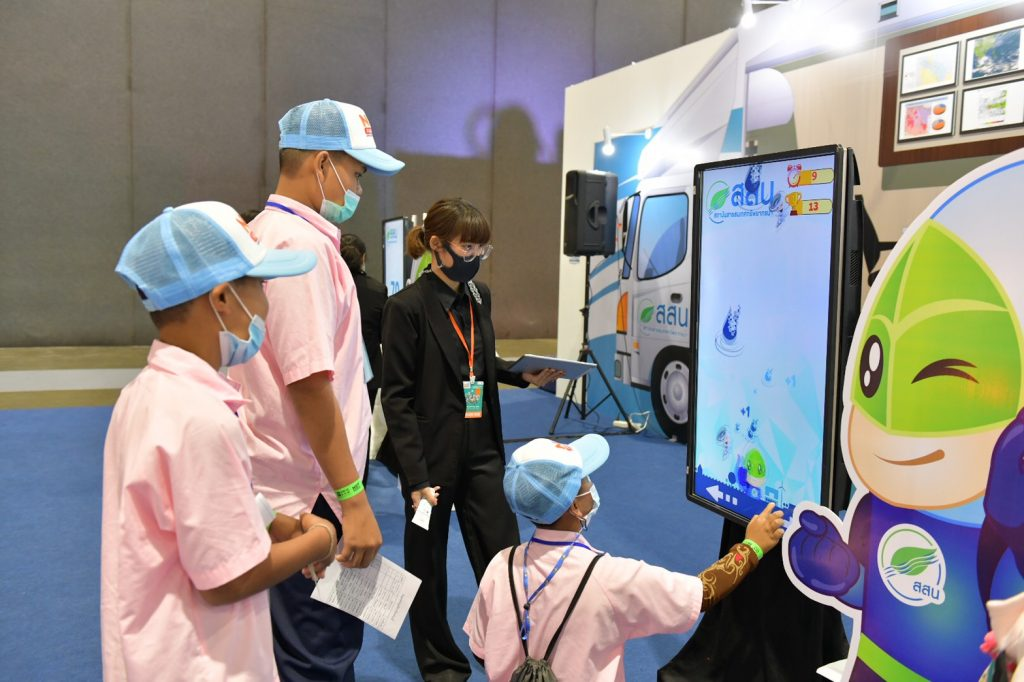 HII's Director attended the opening ceremony of National Science and Technology Fair 2020