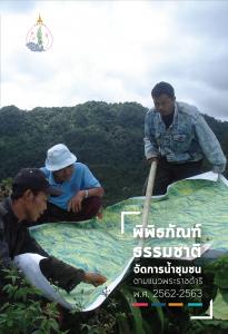 Ebook of hii